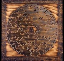 labyrinth_19